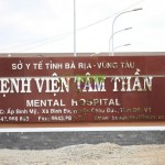 Màn sáo lá, văn phòng – Bệnh viện tâm thần huyện Châu Đức, tỉnh Vũng Tàu